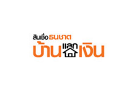 What is Thanachart Money Exchange House?